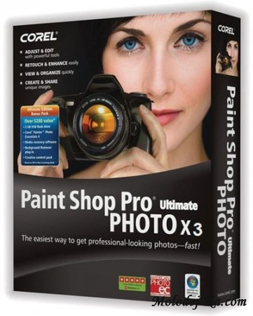 Corel Paint Shop Pro Photo X3 13.0.0.253