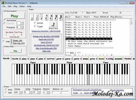 Desktop Music Version 2.1