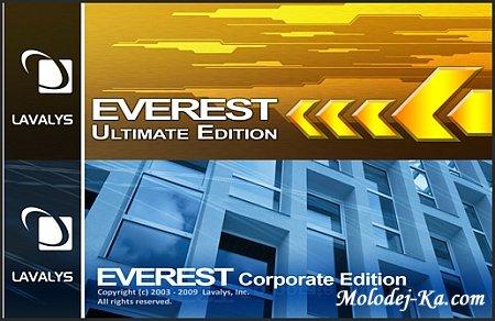 Everest Ultimate & Corporate 5.50.2100 Final Portable