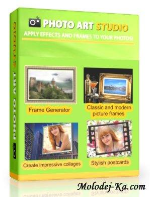 AMS Software Photo Art Studio 2.61