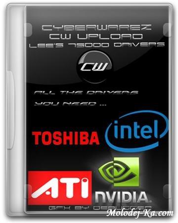 400.000 Universal Windows Drivers. (2010)