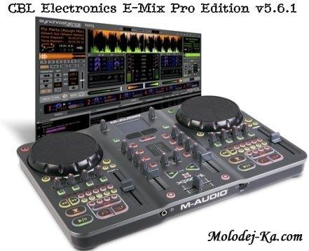 CBL Electronics E-Mix Pro Edition 5.6.1