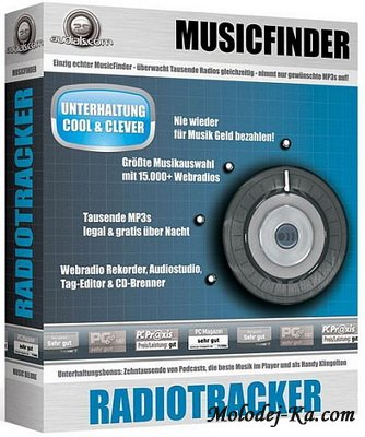 Radiotracker 6.2.3916.1600 Retail