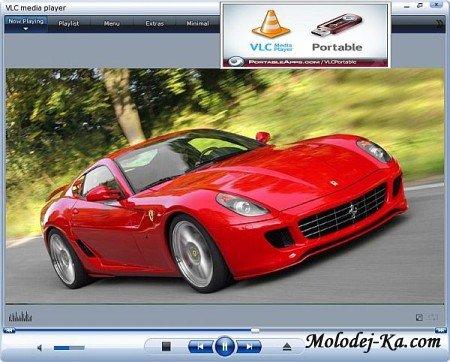 VLC Media Player 1.1.0 pre2 Portable