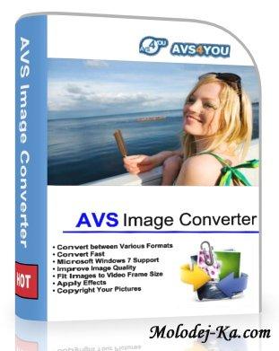 AVS Image Converter 1.2.1.100 ML RUS