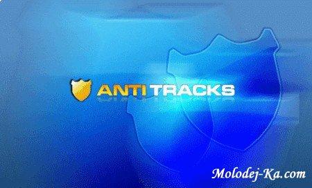 Anti Tracks 7.1.7.5