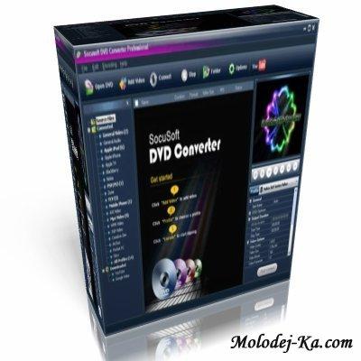 Socusoft DVD Converter Professional 3.9.7