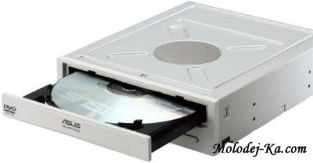 Делаем DVD-RW из CD-ROM