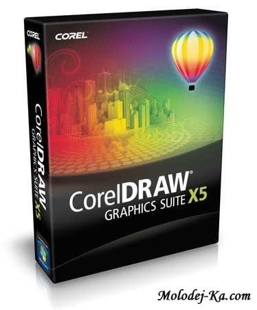 CorelDRAW Graphics Suite X5 15.0.0.486 + Рус