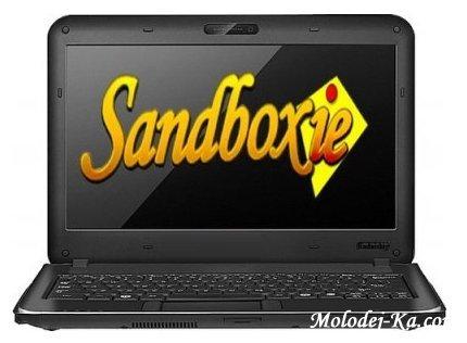 Sandboxie 3.442 Final (32/64-bit)