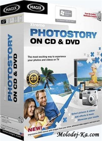 MAGIX Xtrеmе Phоtostоry on CD & DVD Deluxe ver.9.0.3.2 [x32] (04.2010г/ENG)