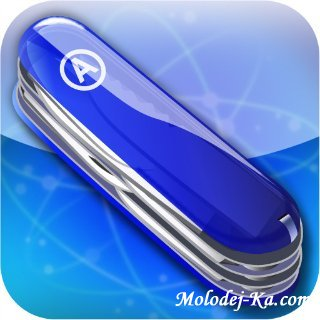 AppBox Pro 1.3.4 [iPhone/iPod Touch]