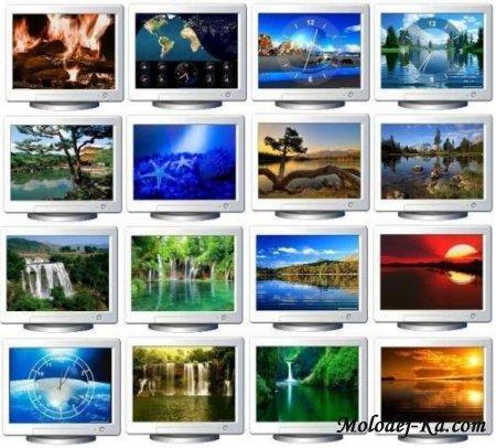 Free Screensavers