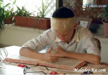 Еврейский видео клип Jarusalem ED
