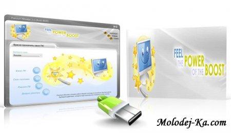 Premium Booster 3.6.0.9600 Portable