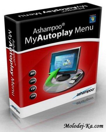 Ashampoo MyAutoplay Menu v1.0.1.83.0069 *Lz0*