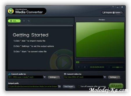 Wondershare Media Converter 1.3.0