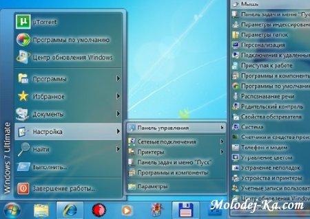 Классический стиль меню Пуск и проводника в Windows 7 1.9.21 RC by loginvovchyk x86-x64