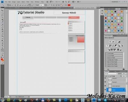 Вёрстка шаблона на CMS DataLife Engine видеокурс (2009)