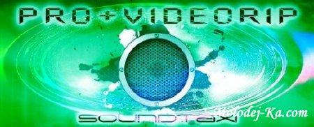 SoundTaxi Pro VideoRip 4.0.1