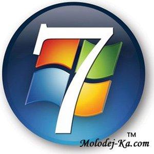 Активатор+ для Windows® 7
