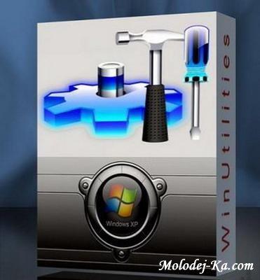 YL Computing WinUtilities Professional 9.62 (+RUS)