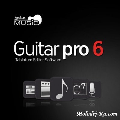 Guitar Prо v.6.0.1[Windows All] (2010г/ENG) - Retail