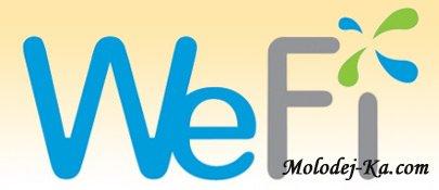 WeFi 3.10.0.9