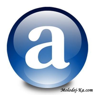 Avast! Antivirus 5.0.545 (Free and Pro)