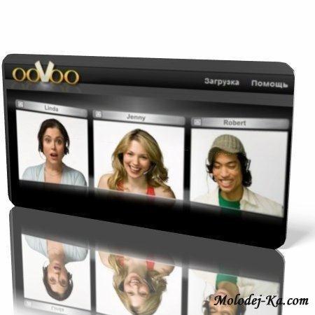 ooVoo 2.7.0.63