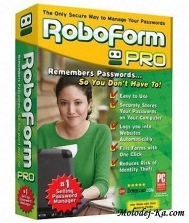 AI Roboform Enterprise 7.0.57.0 Beta