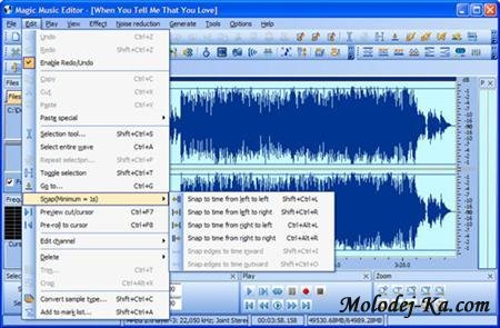 Magic Music Editor 8.10.1.2214