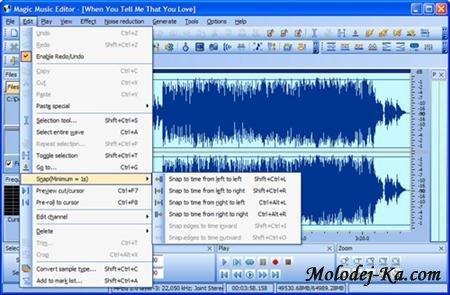 Magic Music Editor 8.10.1.2214