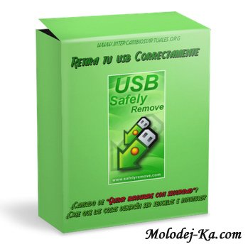 USB Safely Remove v4.3.2.950 Final ML RUS