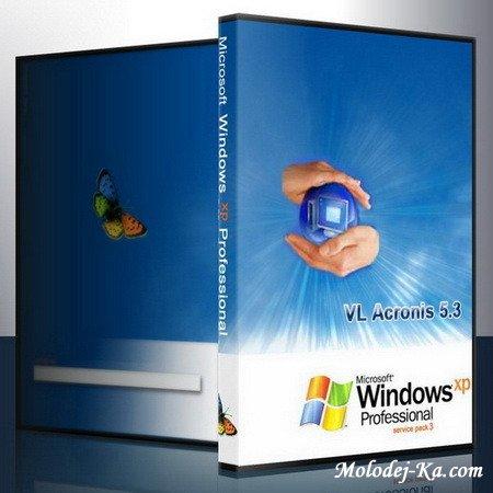 Windows XP SP3 Pro VL Acronis 5.3 (2010/RUS)
