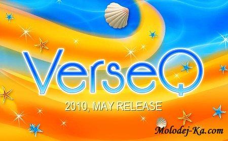 VerseQ 2010.5.10.213 Rus Portable