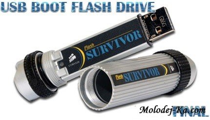 SOS USB BOOT FLASH DRIVE 100509 Eng/Rus