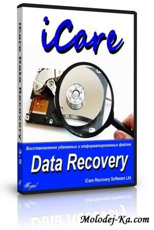 iCare Data Recovery Software v3.7.1