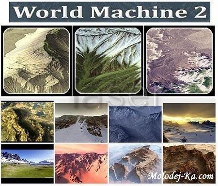 World Machine Pro v2.2