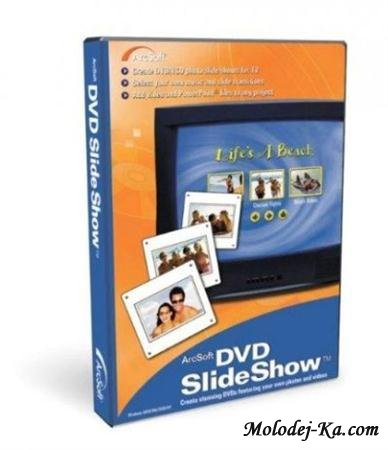 Photo DVD Slideshow Professional v8.08