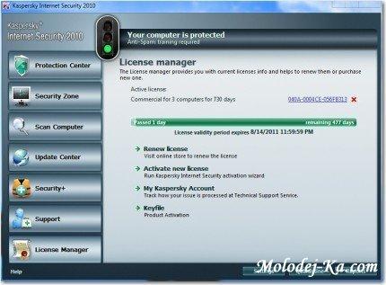 Kaspersky Internet Security 2010 Anti-Blacklist Patch v1.0