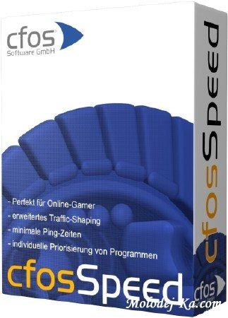 cFosSpeed v 5.11 Build 1648 Beta (x86+x64)