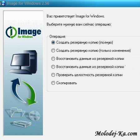 TeraByte Image for Windows 2.56 Rus