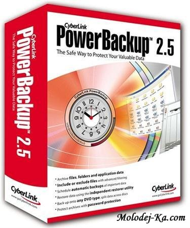 CyberLink PowerBackup 2.50.1305