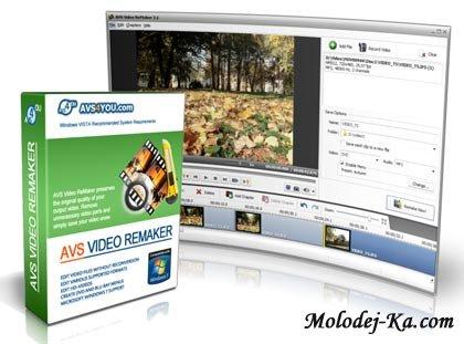 AVS Video ReMaker v3.1.2.102 ML RUS