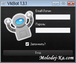 VkBot 1.3.1 (New)