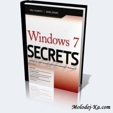 Секреты Windows 7 (Windows 7 Secrets)