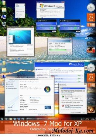 Тема: Windows 7 Mod for XP