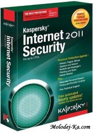 Kaspersky Internet Security 2011.0.0.204 beta Rus