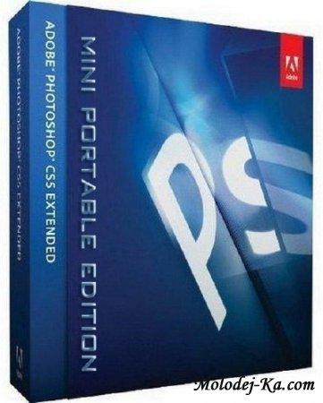 Adobe Photoshop CS5 Мini Edition v12 Portable (2010/RUS)
